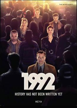 1992_mille_novecento_novantadue_tv_series-188422000-large